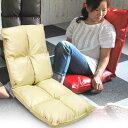 座椅子 ソフトレザー リクライニング座椅子 パソコン 座イス 座いす 合皮 座椅子 ブレッドモダン 座椅子