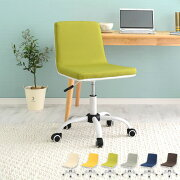 椅子 オフィス キャスター ブラウン/アイボリー/グレー/ネイビー/イエロー/グリーン CHR100191