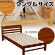 折りたたみベッド すのこ スノコベッド ベッド 折り畳みベッド 木製フレーム 桐パイン材 天然木製ベッド 送料無料 ブラウン L ikea i bed おしゃれ シングル