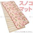 ロール スノコベット すのこベッド シングルサイズ カビ防止 湿気対策 ナチュラル 天然木製 寝具 折りたたみ収納 送料無料 L ikea i おしゃれ
