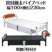 ワンルーム シングルベッド デザインベッド インテリアベッド 引出し 引き出し付き 木製 ベッド 寝具 送料無料 ブラック 黒 ホワイト 白 L ikea i おしゃれ あす楽対応