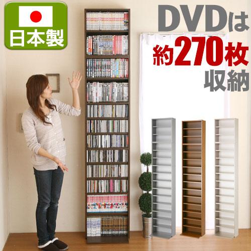 <1,380円引き> DVDラック dvd収納 コミックラック コミック収 AV収納 シェ…...:bon-like:10002637