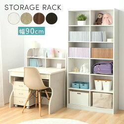 シンプル木製ラック幅900