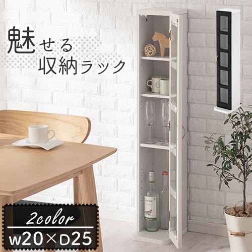 <680円引き> DVD収納 CDラック インテリア ガラス扉 AVラック 雑誌 コミック…...:bon-like:10002676