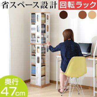 bon like rakuten global market dvd rack dvd storage cd rack cd storage bookcase book rack. Black Bedroom Furniture Sets. Home Design Ideas