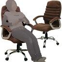 アウトレットSALE30%OFF確実OUTLETひとり暮らし1R1K人気イス椅子いす事務パソコンチェアPCチェ...