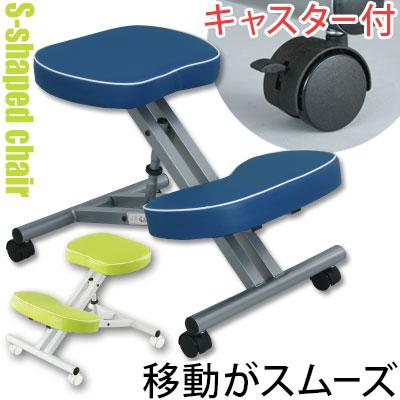 <610円引き> オフィスチェア イス チェア 椅子 いす 一人掛けチェアー 腰 パソコン…...:bon-like:10005556