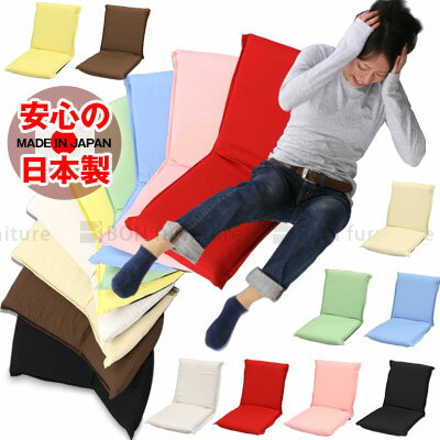 Bon Like Rakuten Global Market カラフルリク Lining Chair Cone