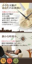 壁掛け時計・壁掛け・時計・掛け時計・ウォールクロック・インテリア・クロック