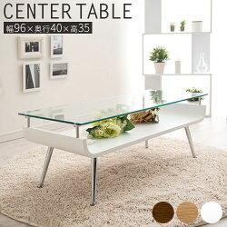 ローテーブル・座卓・テーブル・木製・机・ダイニングテーブル・リビングテーブル・ガラステーブル・コーヒーテーブル・センターテーブル