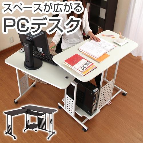 パソコンラック ワークデスク PCデスク パソコンデスク 学習机 ツインデスク l字型 オ…...:bon-like:10002709