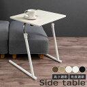 サイドテーブル ナイトテーブル テーブル 木製 ロータイプ 高さ 昇降式 脚 高さ調節
