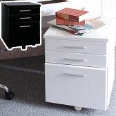収納 デスク下 引出し 引き出し キャビネット サイドチェスト サイドテーブル 収納家具 木製家具 スライドレール ホワイト 白 ブラック 黒 送料無料 L ikea i おしゃれ