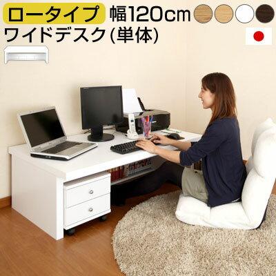 <1,300円引き> オフィスデスク オフィス家具 デスク 机 つくえ パソコンデスク P…...:bon-like:10002904