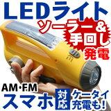 �ϥ�ǥ��饤�� �ϥ�ǥ����饤�� LED �����顼�饤�� �饸�� ���� ����� ���ż�led�饤�� ������� AM��FM ����ѥ饤�� �ҳ��� �����к� iphone ���� ���Ŵ� �����ʥ� ����̵�� �̺ҥ��å� ���� �к� ������� �����顼ȯ�ŵ�ǽ�դ� �������б�