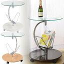 【送料無料】ガラスサイドテーブル ソロンナイトテーブル