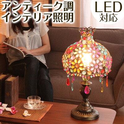 照明 インテリアライト LED対応 インテリア照明 テーブルランプ デスクライト シェード…...:bon-like:10030880