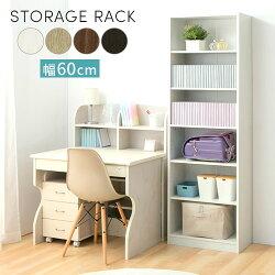 シンプル木製ラック幅600