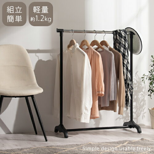 物干しハンガー 洗濯用品 衣類収納 押入れ収納 押入れ ハンガー クローゼット 軽量 物干…...:bon-like:10005595