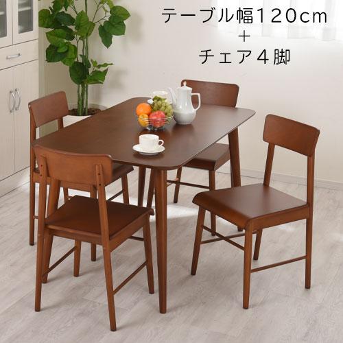 <3,180円引き> ダイニングセット ダイニングテーブル 5点セット 天然 木製 椅子 …...:bon-like:10003106