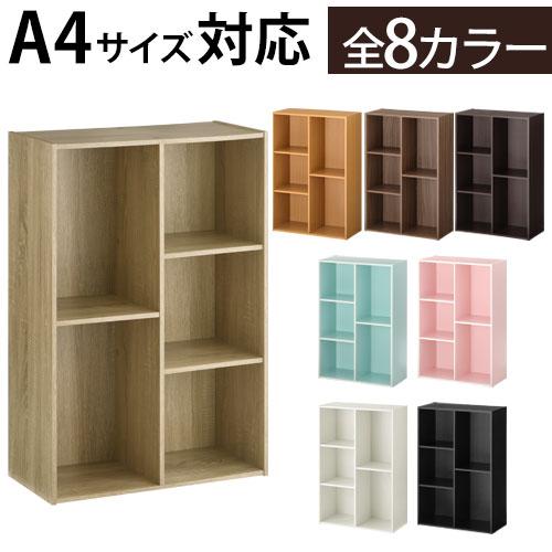 カラーボックス シェルフ 棚 オープン ラック 本棚 3段 2段 2列 木製 おしゃれ ラ…...:bon-like:10007093