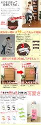 脚立・踏み台・脚立踏み台きゃたつふみだいステップ3段はしご梯子洗車台大掃除3段脚立コンパクト折りたたみ脚立折り畳み脚立チェアー