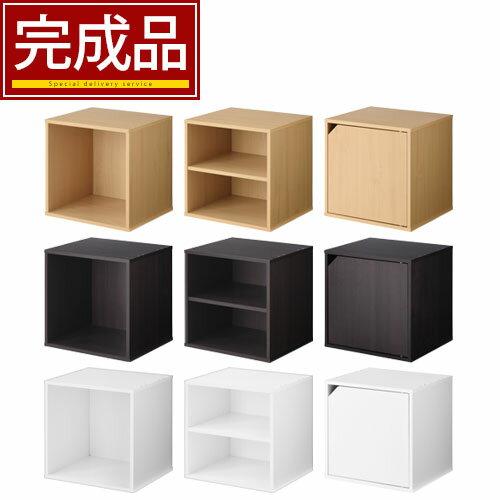 【送料無料】収納家具 本棚 CDラック DVDラック ブックラック キューブボックス ブック 収納ケ...:bon-like:10006553