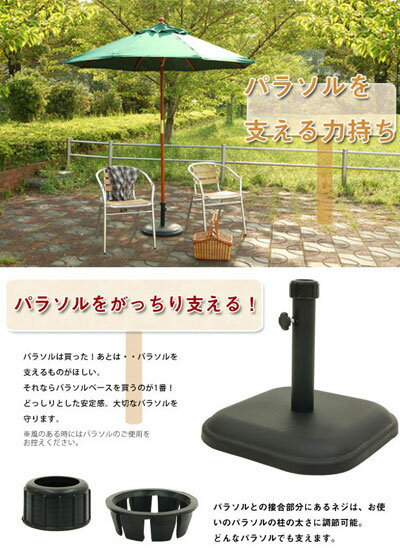 Umbrella Stand Ikea Thailand ~   umbrella umbrella stand resort veranda patio L ikea i pun for the 15
