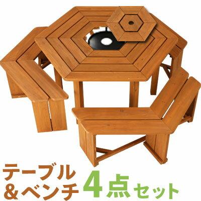 ガーデンファニチャー ガーデニング テーブル ガーデンテーブル イス ベンチ 天然木製 ガ…...:bon-like:10006933