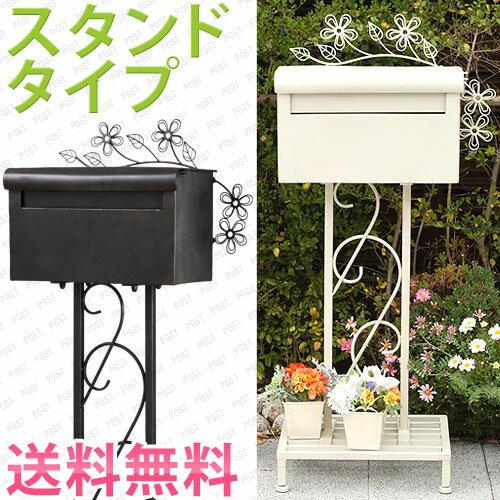 郵便受け ポスト スタンド 郵便ポスト スタンドタイプ 置き型 メールボックス アンティー…...:bon-like:10021422
