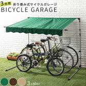 自転車 置き場 折りたたみ 自転車置き場 バイク置き場 テント カバー ガレージ サイクルハウス バイク 雨よけ 日よけ イージーガレージ 屋根 簡易ガレージ 駐輪場 サイクルポート 自宅 家庭用 送料無料 おしゃれ 3台用