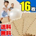 SALE 30%OFF確実 OUTLET ひとり暮らし 1R1K カーペット 絨毯 じゅうたん 床材 コルクカーペッ...