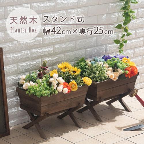 鉢カバー植木鉢小さな鉢植え花フラワーラック木製プランター棚ガーデニング用品ガーデンファニチャー庭ベラ