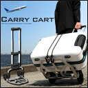 ポイント キャリー 折りたたみ ハンドキャリー スーツケース トラベル コンパク