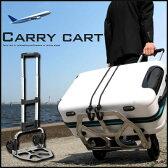 折り畳み キャリー キャリーカート 軽量 折りたたみ ハンドキャリー 旅行かばん 旅行用品 スーツケース トラベル コンパクト 折畳み 買い物 ショッピング バッグ 水 ポリタンク 荷物 運搬 送料無料 おしゃれ あす楽対応