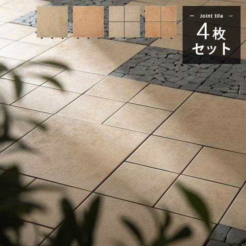 ジョイントパネル ブロックタイル パネルタイル バルコニータイル ジョイント式タイル 石畳…...:bon-like:10006346