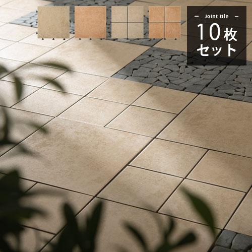 <700円引き> 【送料無料】 ブロックタイル ジョイントタイル デッキパネル バルコニー…...:bon-like:10006347