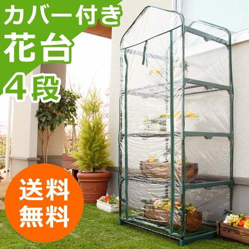 ガーデンラック 花台 屋外 ベランダ 家庭菜園 園芸 ガーデン ラック 収納 棚 花 植木…...:bon-like:10007119