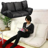 ソファ フロアソファ 二人掛け ソファー フロアソファー リクライニング ソファーベッド 座椅子 2人掛け ラブソファー ベッド 送料無料 ブラック 黒 L ikea i おしゃれ