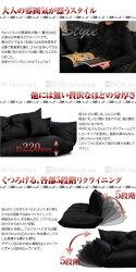ローソファフロアカウチソファーフロアソファーリクライニングソファー二人掛けラブソファー合皮日本製