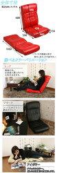 ソファ・ソファー・1人掛け・一人暮らし・レバー付き北欧座椅子リクライニングソファフロアソファイスソファーフロアチェアカウチソファローソファ
