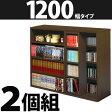 シェルフ DVDラック コミックラック 多目的ラック 本棚 120 収納 CDラック 木製 木目調 カラーボックス 送料無料 ホワイト 白 ブラウン おしゃれ 2個セット