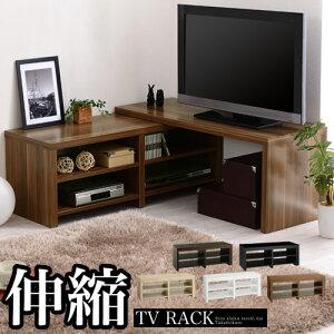 テレビ台 コーナー ローボード 伸縮 テレビボード TV