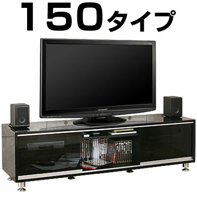 bon like rakuten global market 150 outlet interior modern furniture tv stand tv stand tv rack. Black Bedroom Furniture Sets. Home Design Ideas