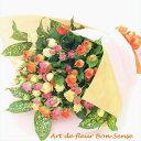 大吉の花でお祝い♪ミニバラの生花ミディアム花束 送料無料 誕生日プレゼント女性 02P01Mar15