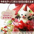 【送料無料】お花で作った雪だるまアレンジ(スノーマン)クリスマス 花 ギフト