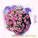 【送料無料】ゴージャスにキメ!紫系バラ50本の花束
