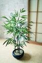 黒竹(くろちく)100cm【送料無料】【数量限定】【造花】【人工観葉植物】【光触媒】【RCP】の写真