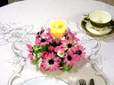 NEW☆【0116NEW10】キャンドルリング:デイジー(造花)【0126PUP10F】