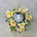 New☆【0116NEW10】フラワーリング・香りの花園:デルフィニューム・クリーム【0126PUP10F】